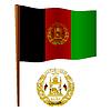 afghanistan wellig Flagge