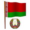 belarus wellig Flagge