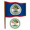 Belize wellig Flagge
