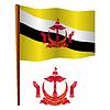 Brunei wellig Flagge