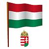 ungarn wellig Flagge
