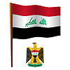 irak wellig Flagge