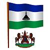 Lesotho wellig Flagge