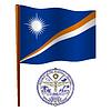 Marshall Islands wellig Flagge