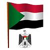 Palästina wellig Flagge