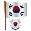 Südkorea wellig Flagge