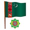 Turkmenistan wellig Flagge
