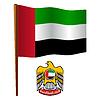 Vereinigte Arabische Emirate wellig Flagge