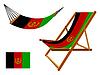 afghanistan Hängematte und Liegestuhl-Set