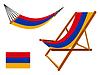 Armenien Hängematte und Liegestuhl-Set