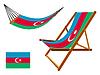Aserbaidschan Hängematte und Liegestuhl-Set