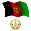 afghanistan wellig Flagge und Wappen