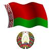 belarus wellig Flagge und Wappen