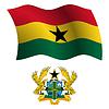 ghana wellig Flagge und Wappen