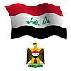 irak wellig Flagge und Wappen