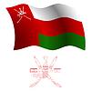 oman wellig Flagge und Wappen