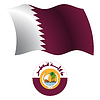 Katar wellig Flagge und Wappen