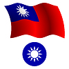 taiwan wellig Flagge und Wappen
