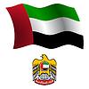 Vereinigte Arabische Emirate wellig Flagge und Wappen