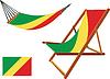 Republik Kongo Hängematte und Liegestuhl-Set