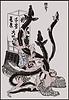 Manga von Hokusai -  Japanische Fischer halten Riesenaale
