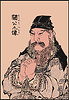 Japanische Manga von Hokusai - betender Japaner | Stock Vektrografik
