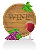 hölzernen Weinfass und Glas