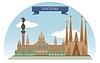 Barcelona | Stock Vector Graphics