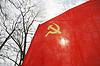 ID 3794299 | Czerwona flaga pływające | Foto stockowe wysokiej rozdzielczości | KLIPARTO
