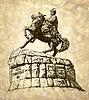 Denkmal des berühmten ukrainischen Hetman Bogdan