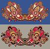Dekolt ozdobny kwiatowy haft Paisley mody | Stock Vector Graphics