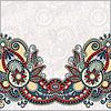 Декоративный цветочный узор с местом для вашего | Векторный клипарт