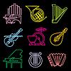 Символы музыкальных инструментов | Векторный клипарт