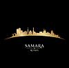 Samara Russland Skyline Silhouette schwarz