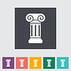 ID 3847748 | 열 플랫 하나의 아이콘 | 벡터 클립 아트 | CLIPARTO