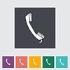 Rufen einzelne flache icon