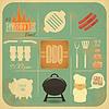 ID 3919738 | Grill-Menü BBQ | Stock Vektorgrafik | CLIPARTO