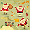 Retro Merry Christmas and New Years Card | 向量插图