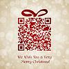 ID 4062208 | Weihnachten und Neujahr Hintergrund | Stock Vektorgrafik | CLIPARTO