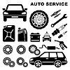 Autoservice-Icons