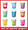 Set von Joghurt