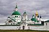 ID 3721188 | 在罗斯托夫大救世主修道院Yakovlevsky | 高分辨率照片 | CLIPARTO