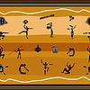 Nahtlose Muster mit Figuren der Naturvölker