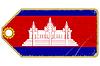 Vintage-Label mit Flagge von Kambodscha