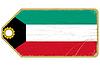 Vintage-Label mit Flagge von Kuwait