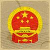 Chinesische Flagge auf einem alten Blatt Papier