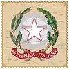 Wappen von Italien auf alte Briefmarke