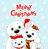 Weihnachten Bärenfamilie Grußkarte
