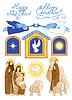 ID 3941196 | Zestaw Boże Narodzenie | Klipart wektorowy | KLIPARTO