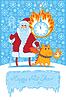 Drachen und Santa Claus